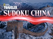 Free National Geographic Traveler's Sudoku: China Game