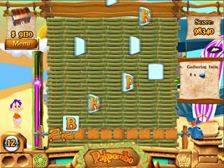 Pakoombo Game screenshot 2