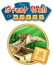 Free The Great Wall of Words Game