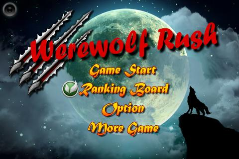 Werewolf Rush iPhone Game Download image 1