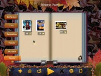Free Holiday Jigsaw Halloween 2 Mac Game Free