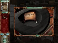 Mac Download Mystery Masterpiece: The Moonstone Games Free