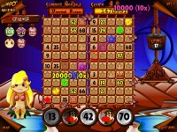 Mac Download Slingo Quest Games Free