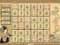 Free Sudoku Pagoda Mac Game Download