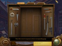 Free Tiger Eye: Part I: Curse of the Riddle Box Mac Game Free