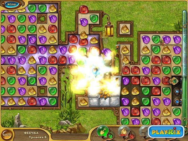 4 Элемента 2. Коллекционное издание картинка из игры 6