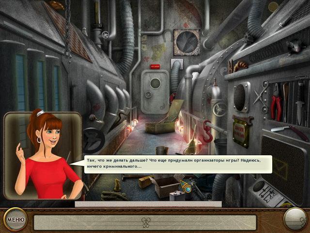 Мистический круиз картинка из игры 1