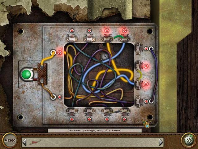 Мистический круиз картинка из игры 4