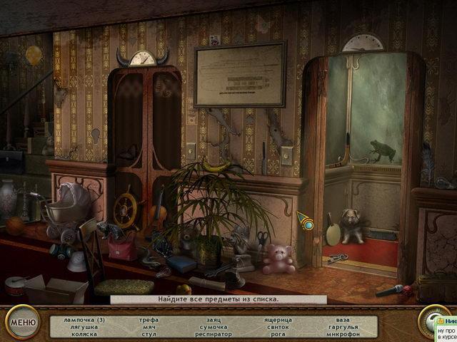 Мистический круиз картинка из игры 7