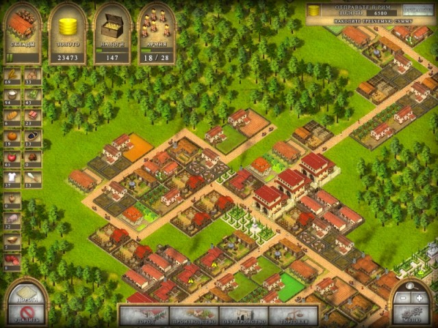Древний Рим 2 картинка из игры 2