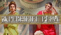 Лого Мини игры Древний Рим