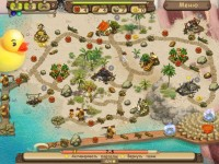 Картинка из игры #3