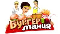 Лого Мини игры Бургер Мания