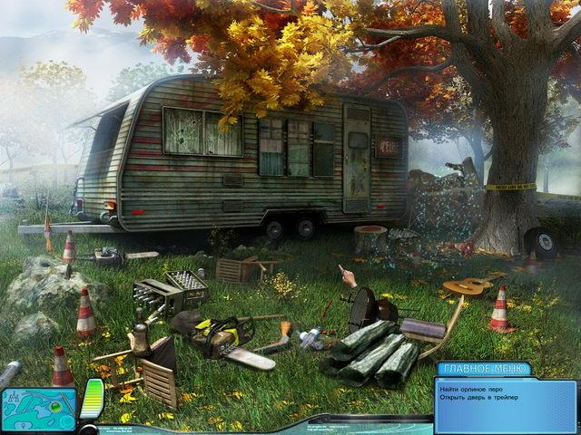 Департамент 42. История 9 артефактов картинка из игры 6
