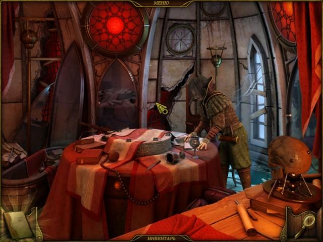 Эликсир бессмертия картинка из игры 4