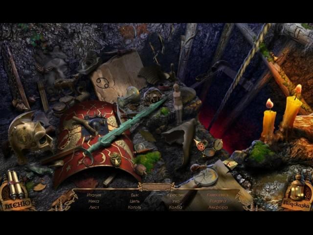 Экзорцист 3 картинка из игры 1