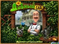 Картинка к игре Дивный сад