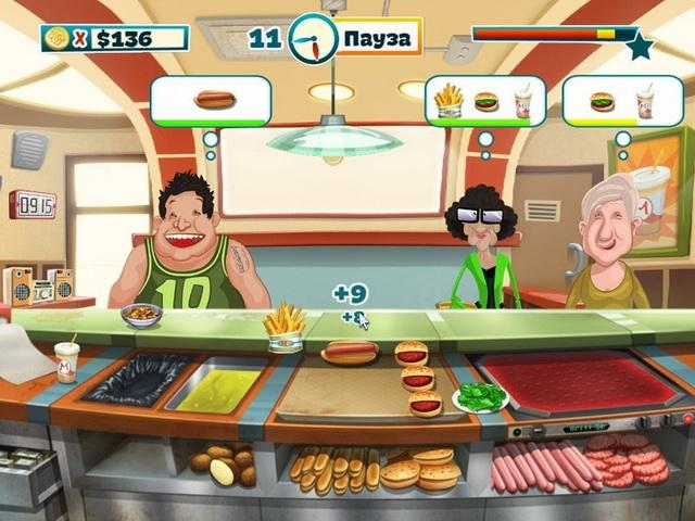 Веселый повар картинка из игры 5