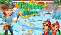 Лого Мини игры Тайный мир