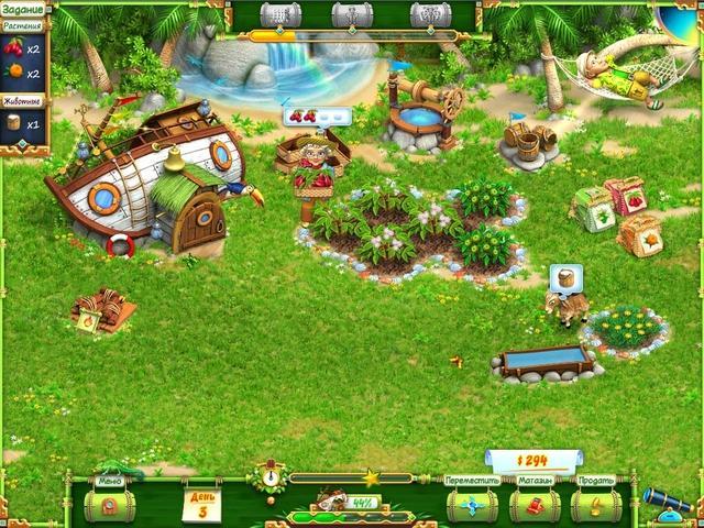 Хобби ферма картинка из игры 5
