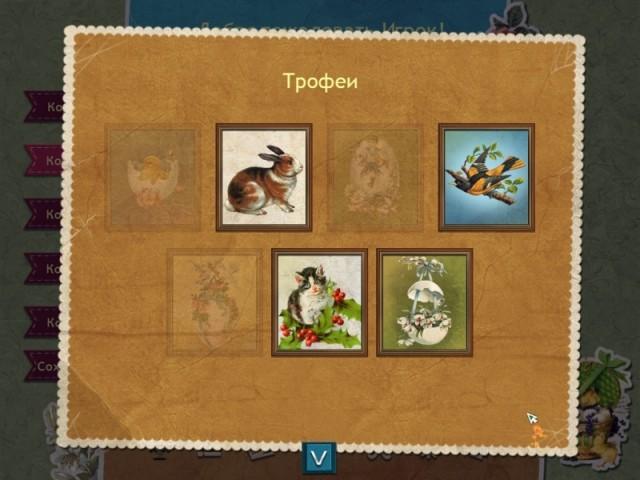 Праздничный пазл. Пасха картинка из игры 5