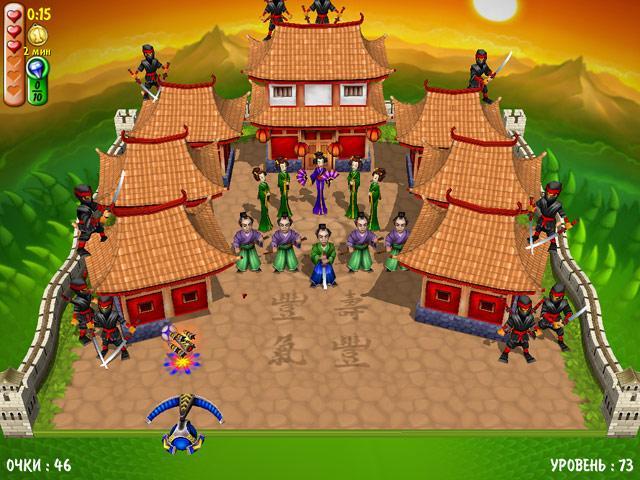 Новогоднее волшебство картинка из игры 2