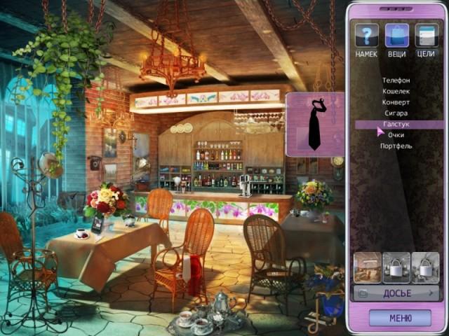Дело об украденной красоте картинка из игры 3