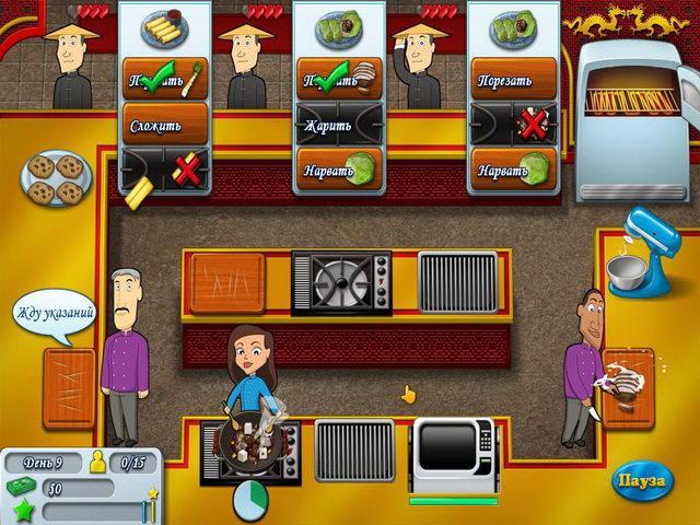 Битва кулинаров картинка из игры 6