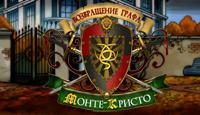 Лого Мини игры Возвращение графа Монте-Кристо
