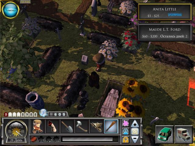 Веселый могильщик картинка из игры 4