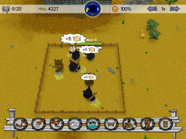 Моя экзотическая ферма картинка из игры 5