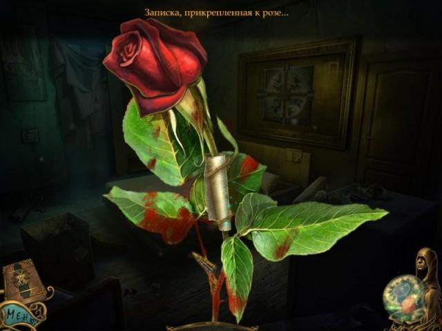 Орден Розы картинка из игры 2
