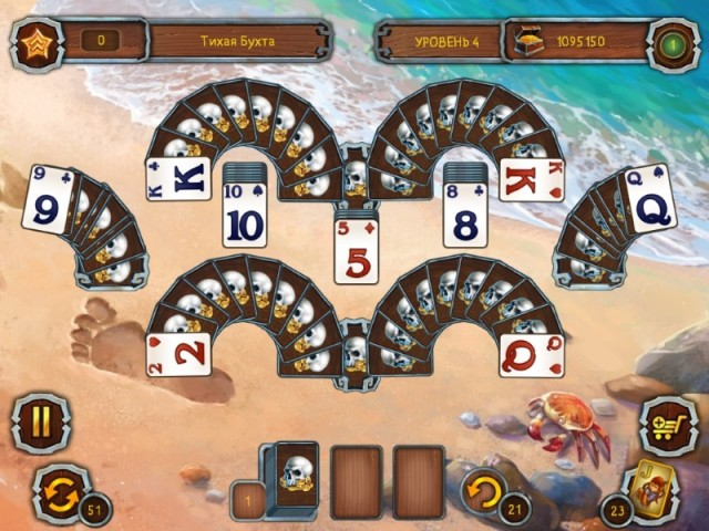 Пиратский пасьянс 3 картинка из игры 3