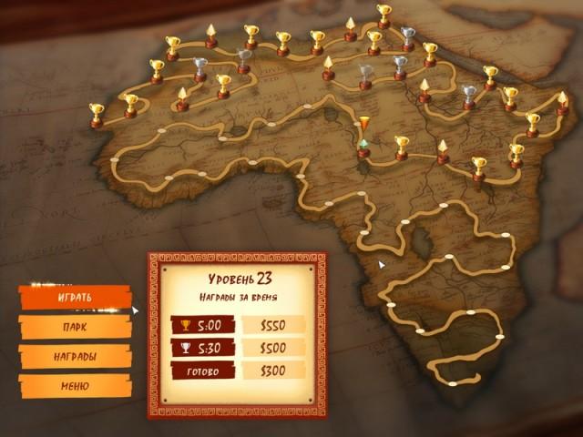 Звери. Африка картинка из игры 3