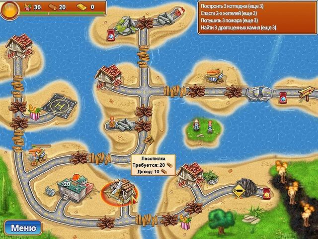Отважные спасатели картинка из игры 3