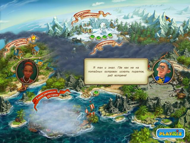 Именем Короля 2. Коллекционное издание картинка из игры 4