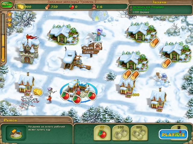 Именем Короля 2. Коллекционное издание картинка из игры 5