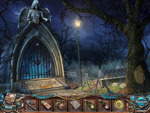 Сакра Терра. Ночь ангела. Коллекционное издание картинка из игры 7