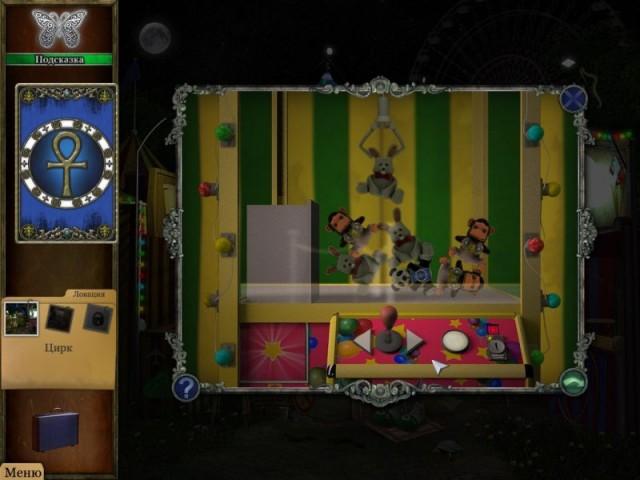 Загадка карт Таро картинка из игры 5