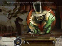 Картинка из игры #1