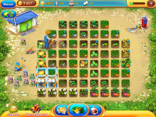Back to Virtual Farm 2 Game Download and Information.