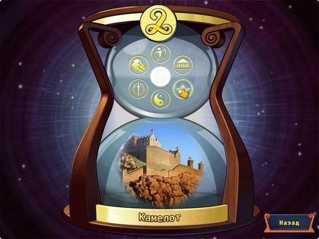 Мир мозаики 2 картинка из игры 5