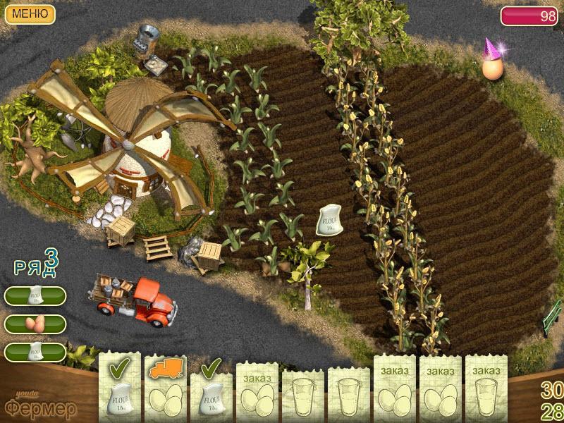 Youda Фермер картинка из игры 6