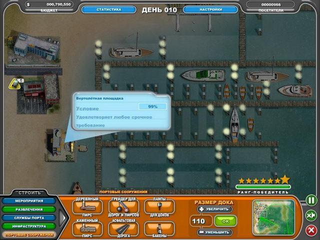 Youda Акватория картинка из игры 1