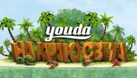 Лого Мини игры Youda На краю света