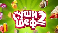 Лого Мини игры Youda Суши Шеф 2